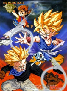 imagen de Dragon Ball GT