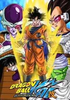 imagen de Dragon Ball Kai
