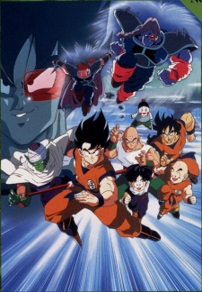 imagen de Dragon Ball Z Movie 03: The Tree of Might
