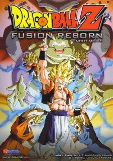 imagen de Dragon Ball Z Movie 12: Fusion Reborn
