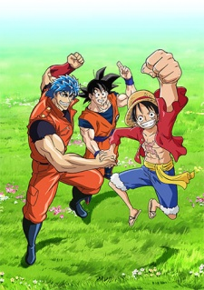 Toriko & One Piece & Dragon Ball Z Super Collaboration