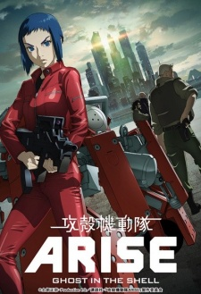 imagen de Ghost in the Shell: Arise - Border:2 Ghost Whispers