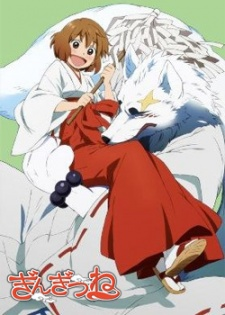Gingitsune