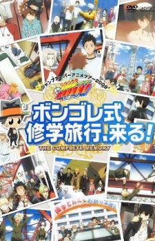 imagen de Katekyo Hitman Reborn! Special