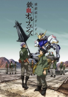 imagen de Mobile Suit Gundam: Iron-Blooded Orphans