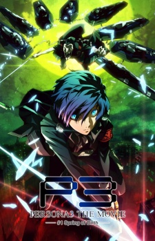 imagen de Persona 3 the Movie 1: Spring of Birth