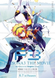 imagen de Persona 3 the Movie 2: Midsummer Knight's Dream