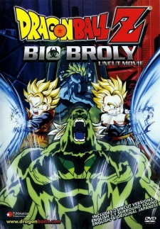 imagen de Dragon Ball Z Movie 11: Bio-Broly