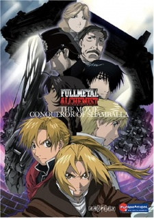 Fullmetal Alchemist: The Conqueror of Shamballa