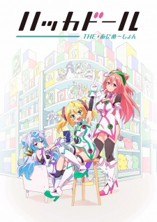 imagen de Hacka Doll The Animation