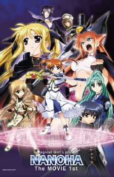 imagen de Mahou Shoujo Lyrical Nanoha: The Movie 1st