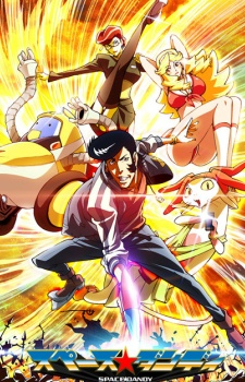 imagen de Space☆Dandy 2nd Season